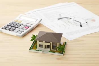 年末調整,地震保険,火災保険