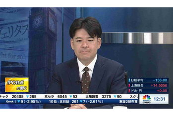 IPO社長に聞く【2020/09/30】