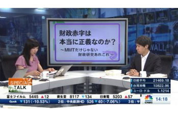 スペシャルトーク【2019/07/17】