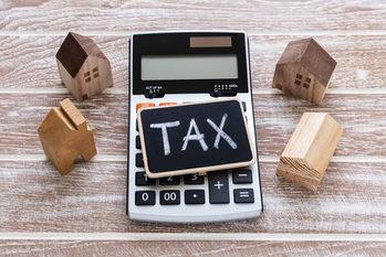 住民税,納税通知書