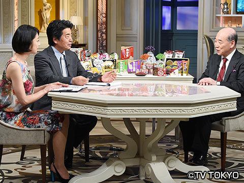 © テレビ東京