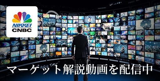 日経CNBCのロゴ