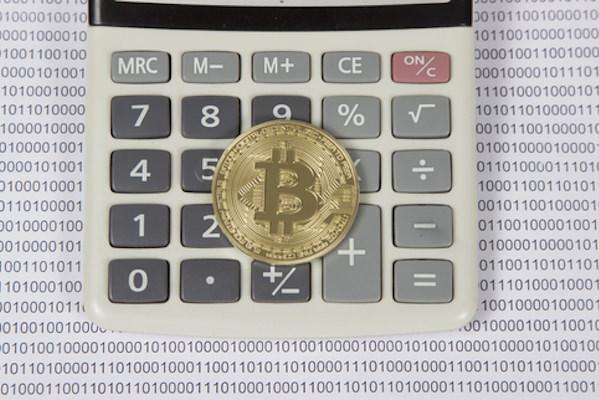 ビットコイン,課税,国税庁.税制,仮想通貨