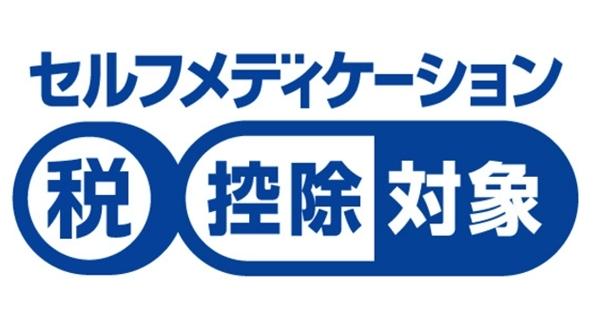 一般社団法人 日本OTC医薬品情報研究会
