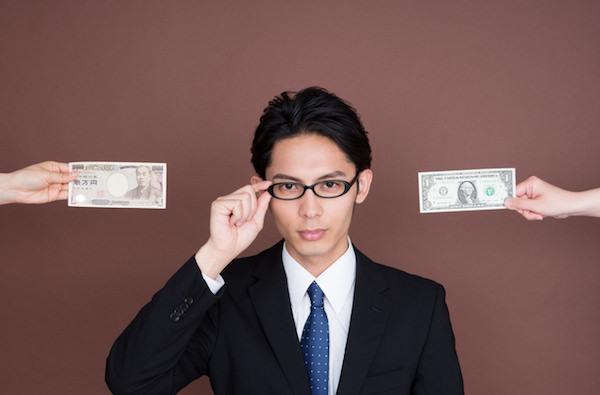 為替,緩和,ドル円