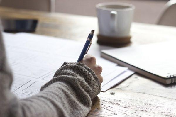年末調整,書き方,申請,方法