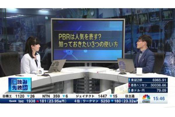 【2019/04/08】深読み・先読み