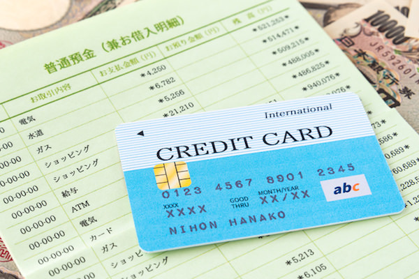 クレジットカード,家族カード