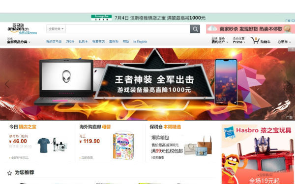 中国経済,Amazon,アリババ,宅配,小売り業