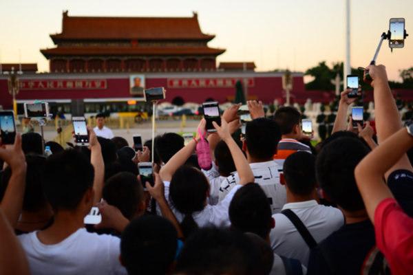 中国企業,IT業界,通信業界,米中関係