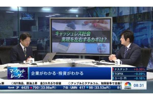 【2019/04/17】マーケット・レーダー