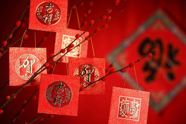 How To Create CNY-Specific Marketing Strategies