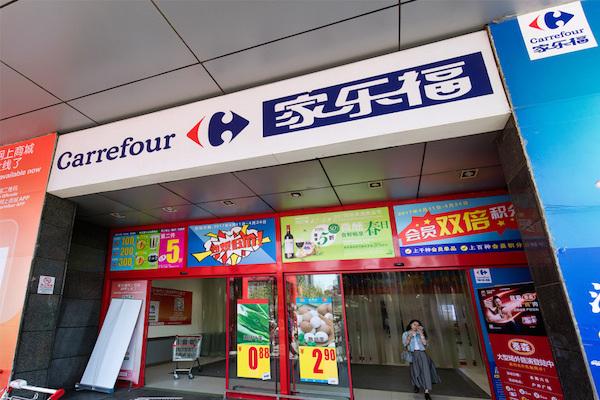 中国経済,小売業界,外資