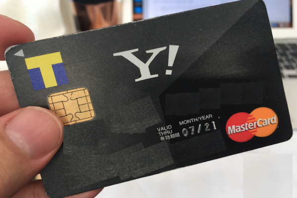 ヤフー,yahoo,クレジット,カード,Tポイント,還元