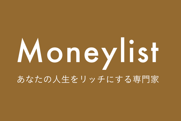 Moneylist