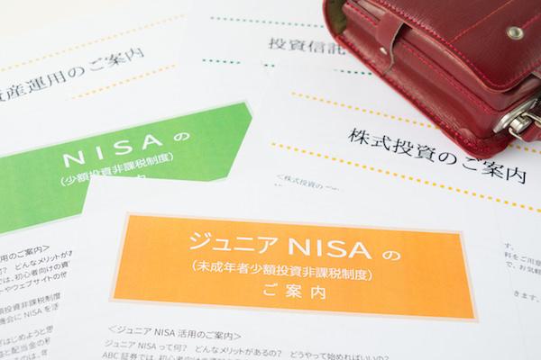 NISA,学資保険,ジュニアNISA,教育費,子育て