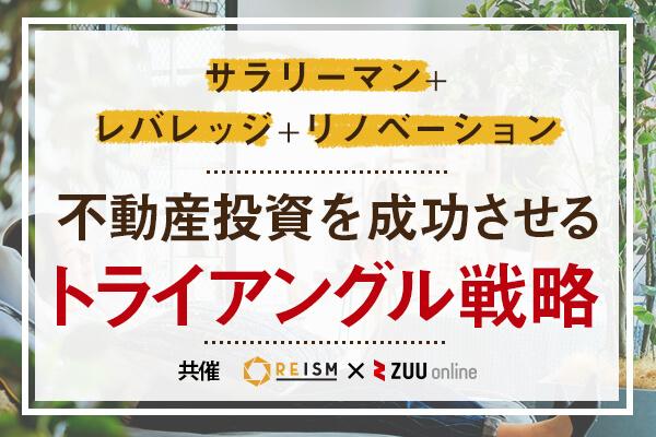 (PR)10月24日(土)開催リズム