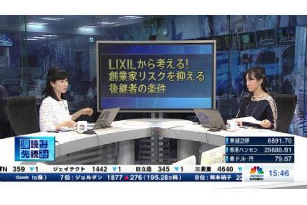 【2019/04/11】深読み・先読み