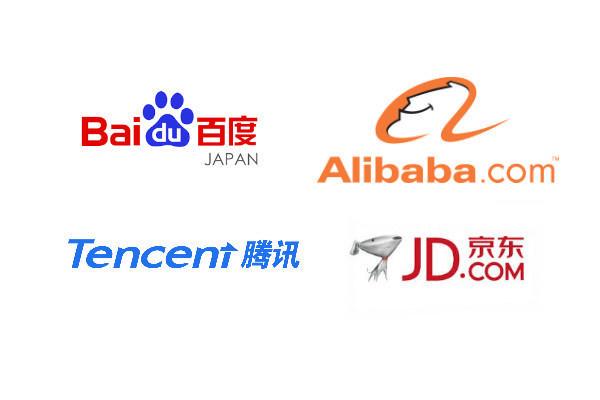 中国経済,保険,金融業界,BATJ