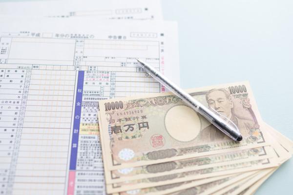 投資信託,税金,確定申告