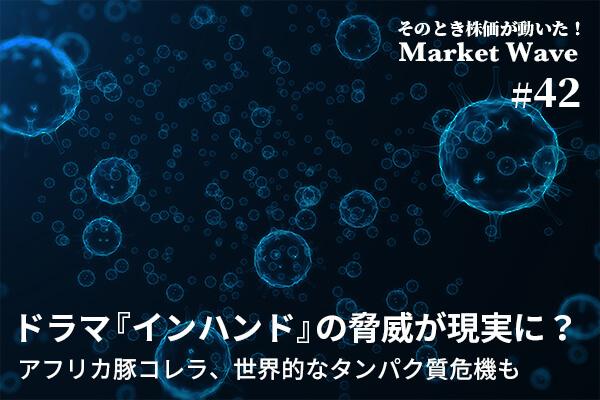 日本ハム,株価