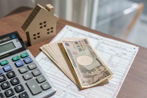 不動産,売却,税金,初心者,例,確定申告,基本