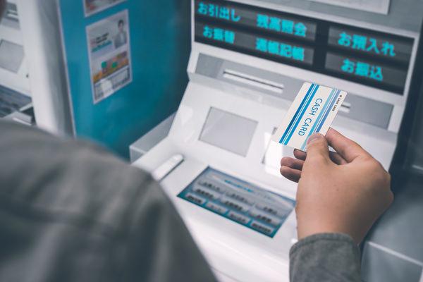 銀行,ATM,手数料,通帳