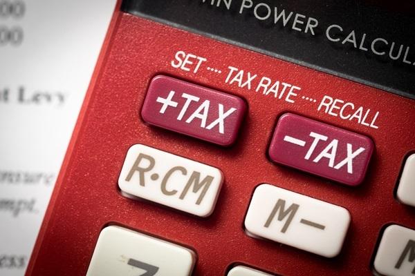 消費税,引き上げ,家計を守る