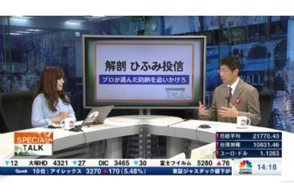 【2019/04/09】スペシャルトーク