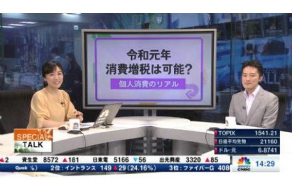 【2019/05/15】スペシャルトーク