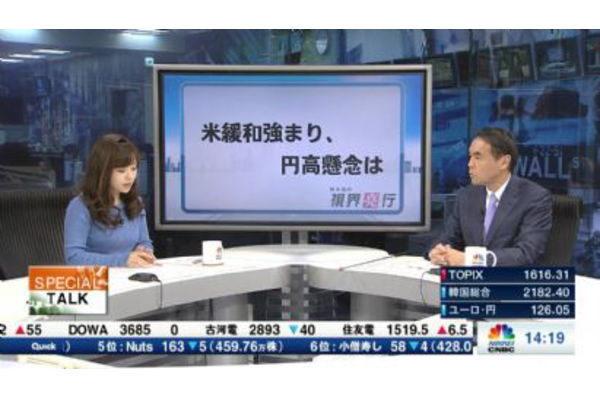 【2019/03/22】スペシャルトーク