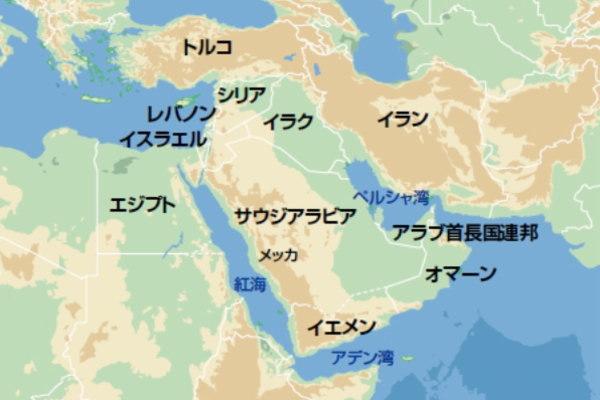 サウジアラビア,茂木誠