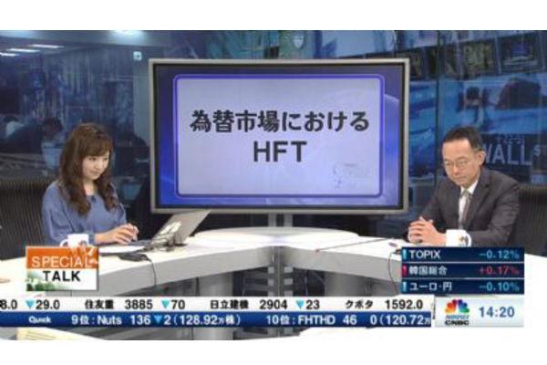 【2019/04/16】スペシャルトーク
