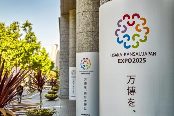 大阪万博,経済効果
