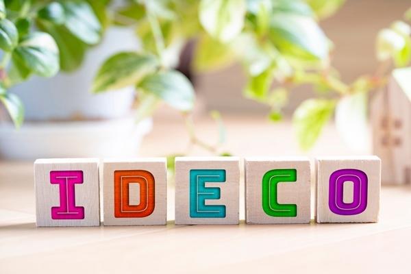 企業型DC,iDeCo,イデコ,加入