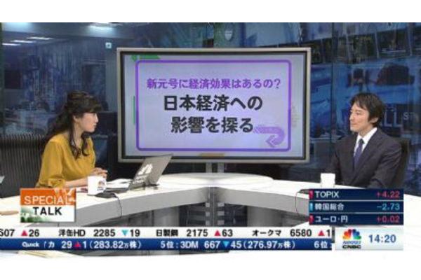【2019/04/17】スペシャルトーク