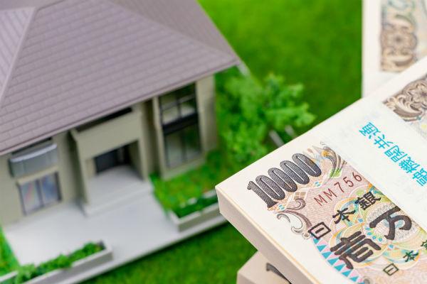 不動産,売却,税金,節税,方法,解説