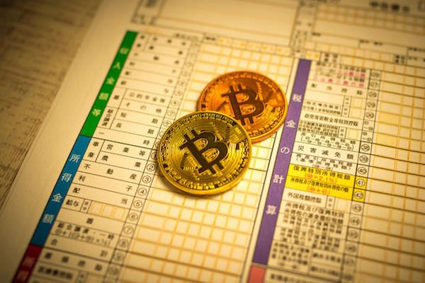 仮想通貨,暗号通貨,総合課税,雑所得,確定申告