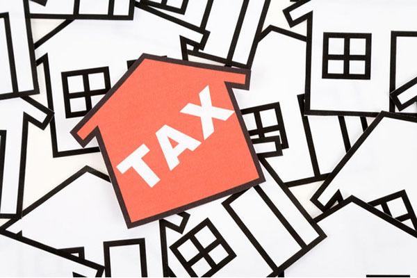 不動産投資,固定資産税,基礎知識