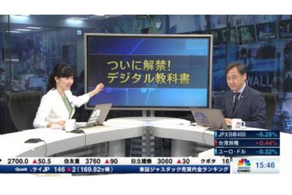 【2019/04/02】深読み・先読み