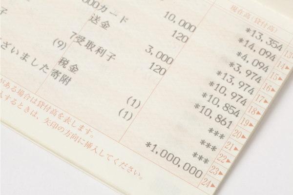マネーリテラシー,鈴木隆史
