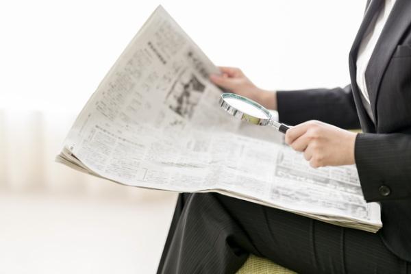 日経新聞「データ記事」伸びる企業が分かるポイントは?