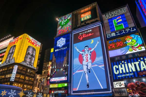 大阪, ミナミ, 外国人観光客