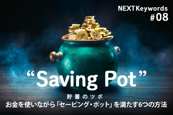 NEXT Keywords, Saving pot,