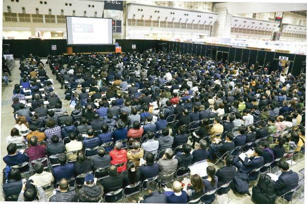 株・不動産・金など、あらゆる投資商品の情報収集ができる資産運用の総合展が2019年1月東京ビッグサイトで開催