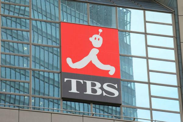 TBS,年収
