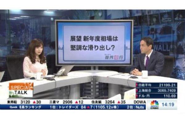 【2019/03/29】スペシャルトーク