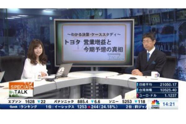 【2019/05/14】スペシャルトーク
