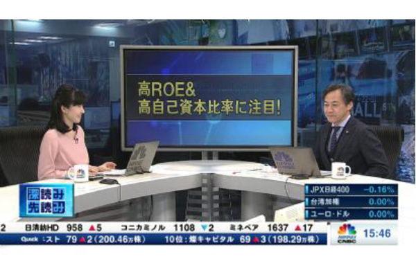 【2019/03/19】深読み・先読み