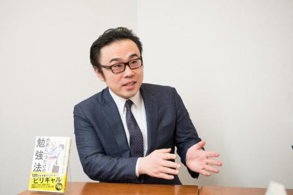 勉強法,坪田信貴,ロザン